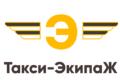 Такси Экипаж в Воронеже