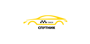 Такси Спутник в Воронеже
