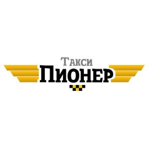 Такси Пионер в Воронеже