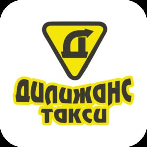 Такси Дилижанс в Воронеже